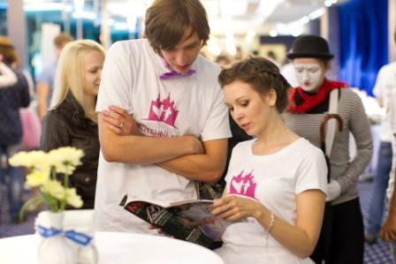 Московский Свадебный Квест и Большая Свадебная Репетиция