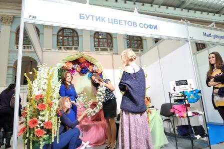 Международный выставочный проект Индустрия торжества