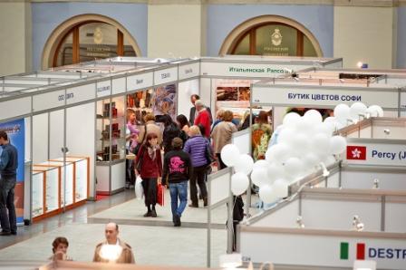 Выставка Индустрия торжества. Свадьба, бал, праздник