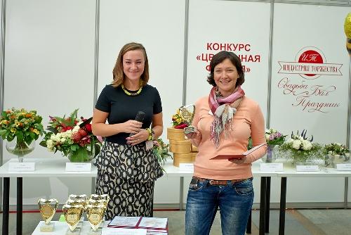 Флористический конкурс Цветочная феерия