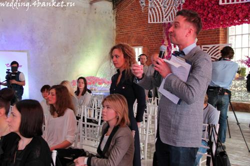 Пресс-показ к свадебному форуму Moscow Wedding Stars