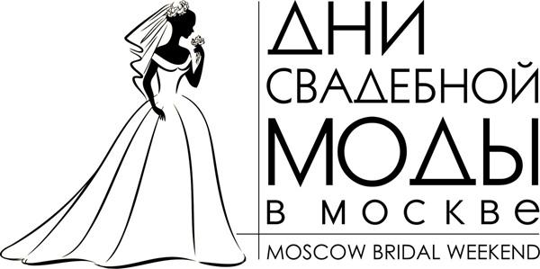Москва подтвердила статус мировой столицы свадебной моды