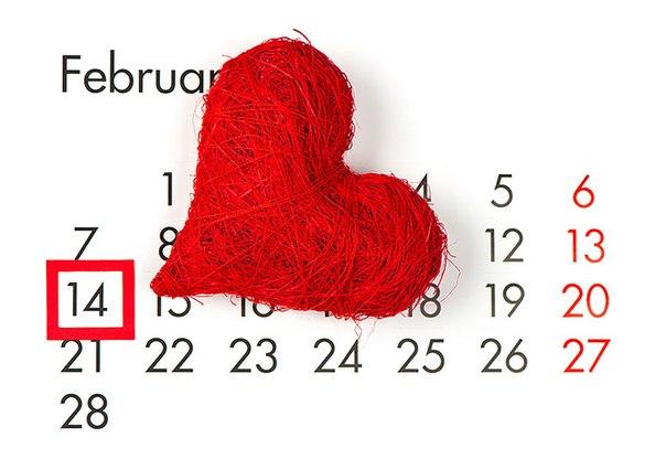Играем свадьбу в День всех Влюбленных – 14 февраля