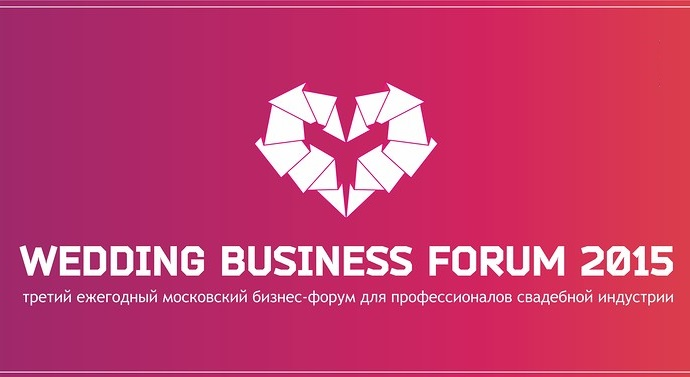 WEDDING BUSINESS  FORUM 2015