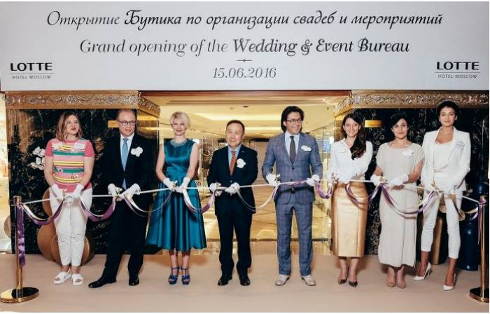 Лотте Отель Москва предоставляет свадебный сервис