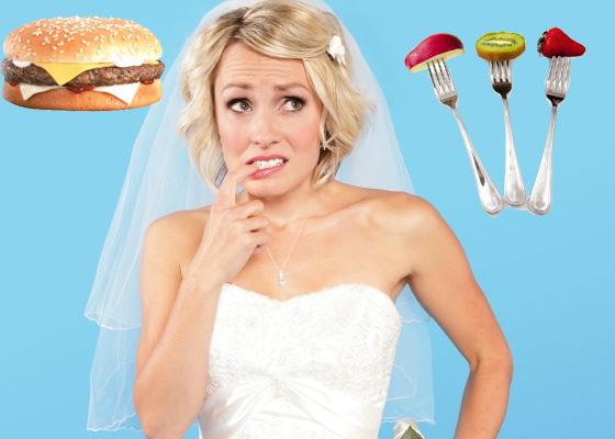 Хотите иметь идеальную фигурку в день свадьбы? Вперёд!