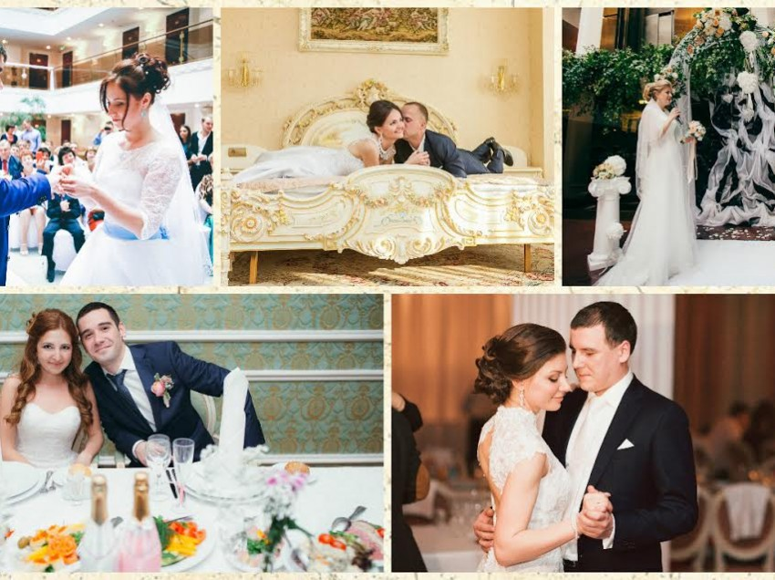 Свадебный банкет в отеле БОРОДИНО