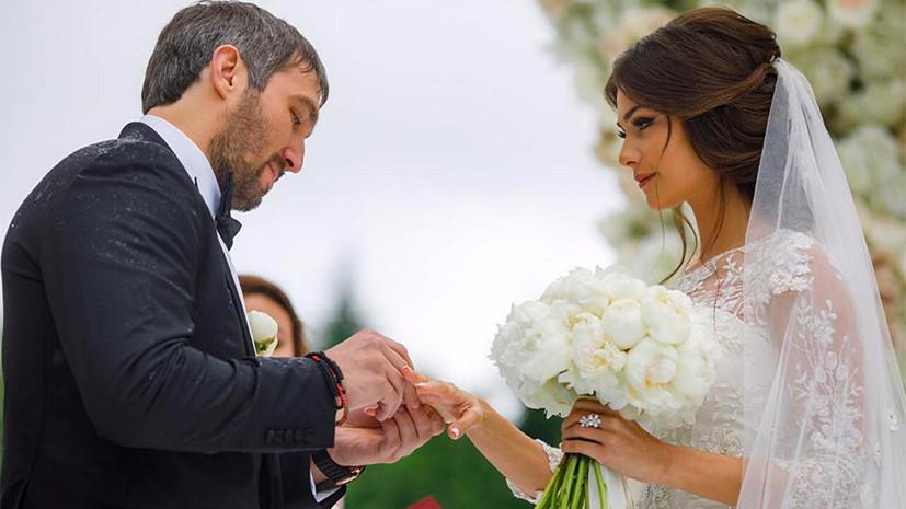 Свадьба хоккеиста Александра Овечкина и модели Анастасии Шубской: масштабные гуляния в Барвихе