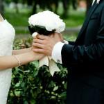 Атлас Парк отель: свадьба вашей мечты