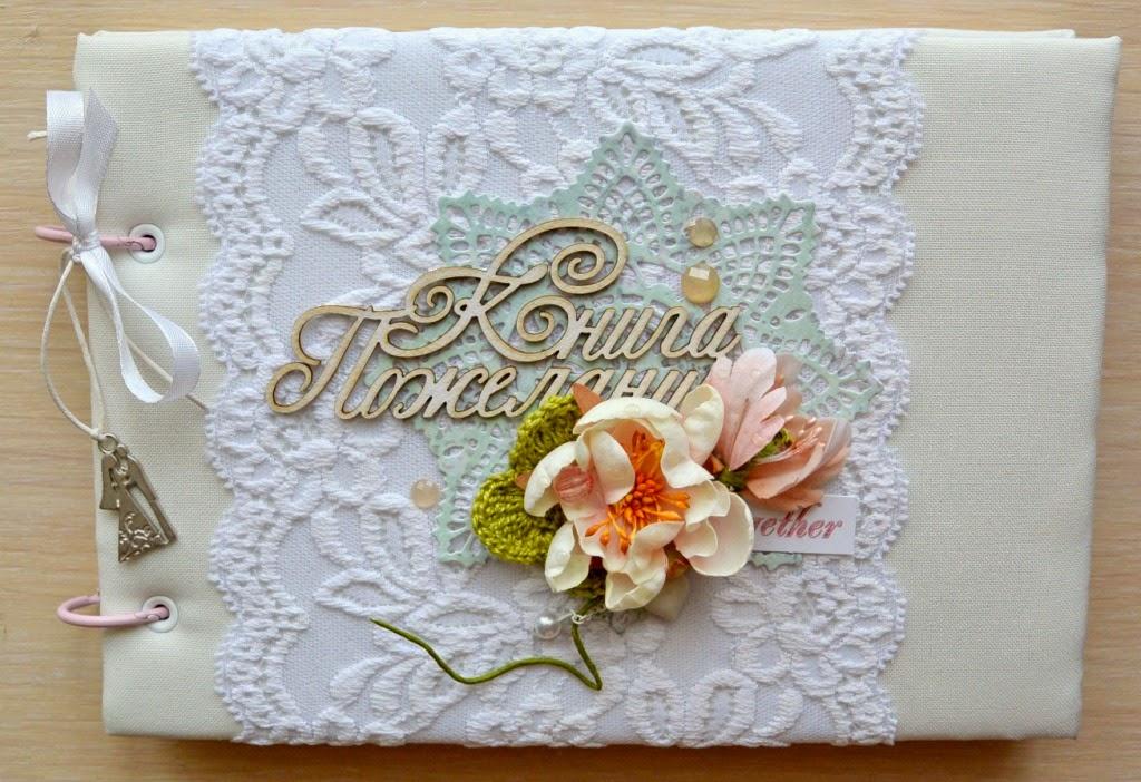 Свадебные открытки для свадебного фотоальбома, умерла
