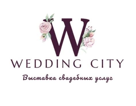 WEDDING CITY MOSCOW. Выставка свадебных услуг