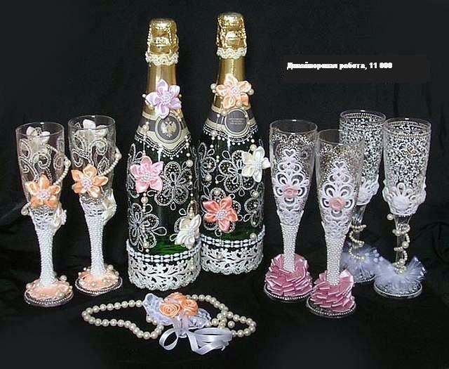 Декорирование шампанского своими руками