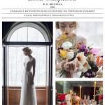 Свадьба в историческом особняке