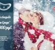 Зимние свадьбы в Кафе «СРЕДА»
